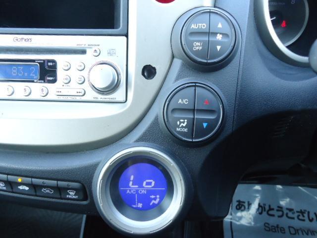 ベースグレード 禁煙車 リモコンキー 車検整備付き(13枚目)