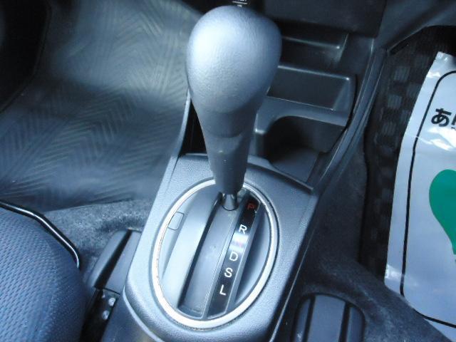 ベースグレード 禁煙車 リモコンキー 車検整備付き(14枚目)