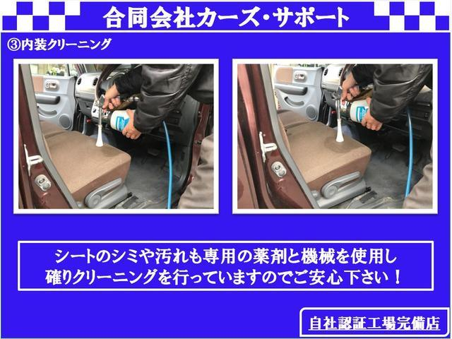 G リモコンキー 禁煙車 ETC CDオーディオ 電動格納ドアミラー 走行距離65000km(28枚目)