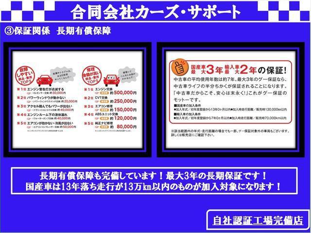 G リモコンキー 禁煙車 ETC CDオーディオ 電動格納ドアミラー 走行距離65000km(44枚目)