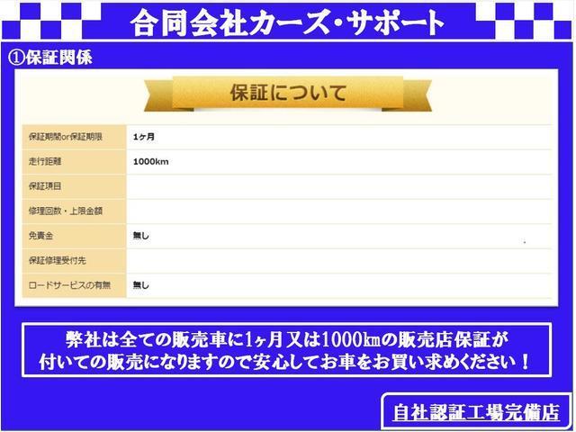 スマートセレクション スマートキー HIDヘッドライト HDDナビ バックモニター ワンセグTV(41枚目)