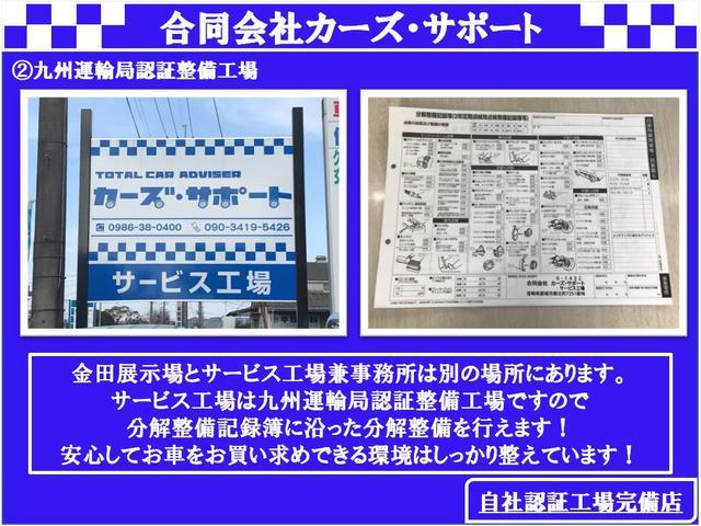 「スバル」「インプレッサ」「ステーションワゴン」「宮崎県」の中古車33