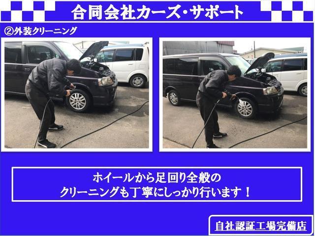 M リモコンキー 禁煙車 ヘッドライトレベライザー 電動格納ドアミラー ベンチシート(26枚目)