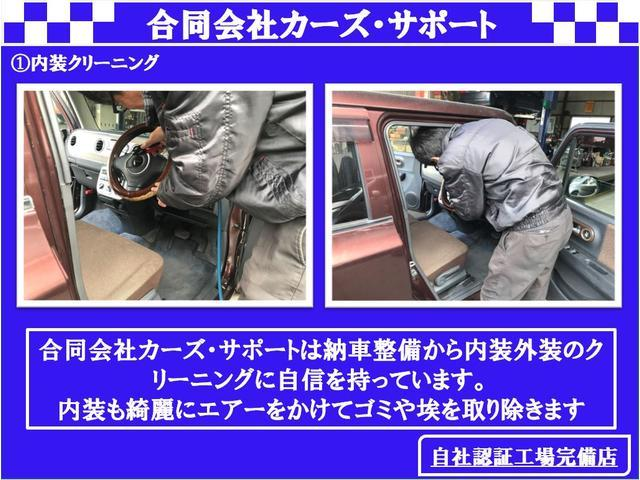 スペシャル 集中ドアロック パワステ エアコン 両側スライドドア インパネシフト(20枚目)