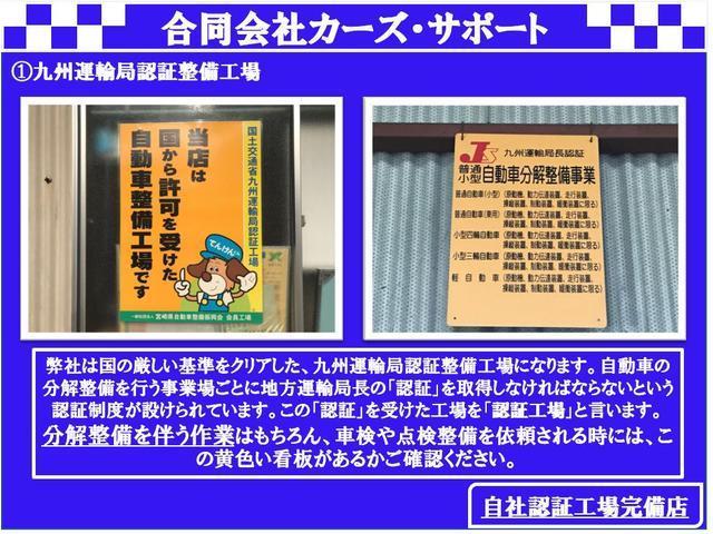 スペシャル 集中ドアロック パワステ エアコン 両側スライドドア インパネシフト(32枚目)