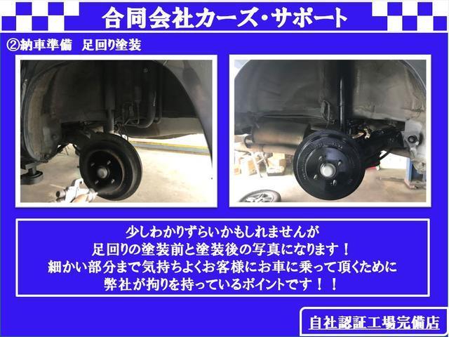 RR-DI ターボ HIDヘッドライト リモコンキー 14インチアルミ CDオーディオ ベンチシート(29枚目)