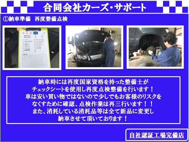 RR-DI ターボ HIDヘッドライト リモコンキー 14インチアルミ CDオーディオ ベンチシート(32枚目)