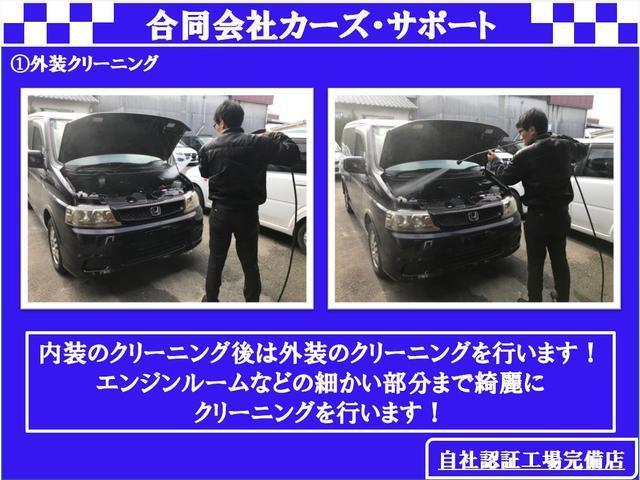 X エンジンプッシュスタート スマートキー HIDヘッドライト 禁煙車 14インチアルミ 純正エアロ(24枚目)