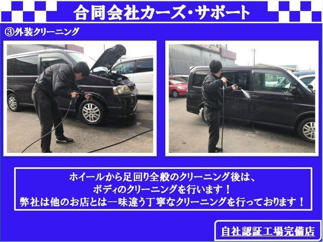 X エンジンプッシュスタート スマートキー HIDヘッドライト 禁煙車 14インチアルミ 純正エアロ(26枚目)