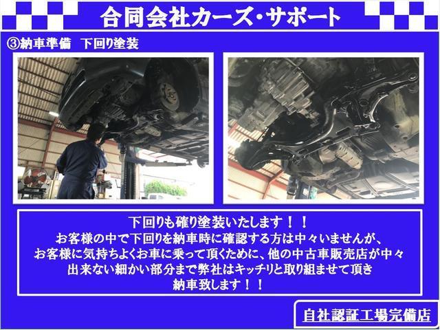 X エンジンプッシュスタート スマートキー HIDヘッドライト 禁煙車 14インチアルミ 純正エアロ(29枚目)