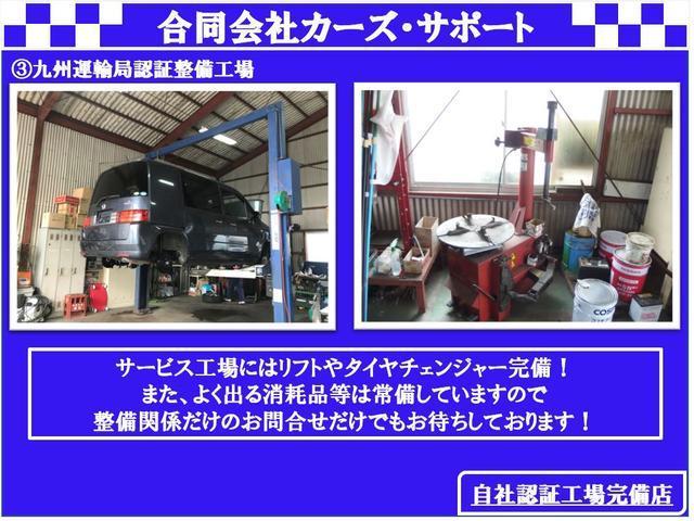 X エンジンプッシュスタート スマートキー HIDヘッドライト 禁煙車 14インチアルミ 純正エアロ(35枚目)