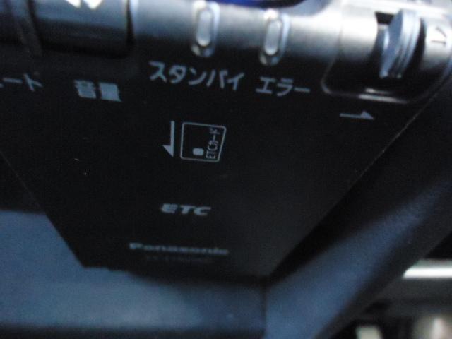 ハイブリッド・スマートセレクション メモリーナビ・TV バックカメラ スマートキー アイドリングストップ HIDヘッドライト 電動格納ドアミラー(19枚目)
