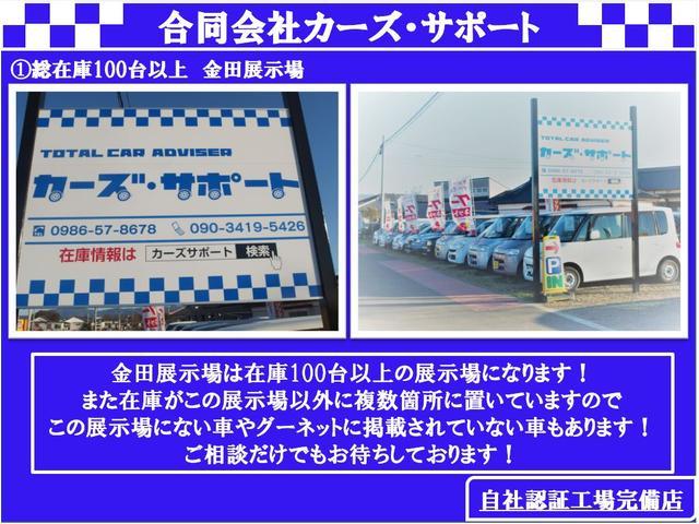 カスタムL 禁煙車 リモコンキー 走行45000km 車検令和4年9月 背面タイヤ 15インチアルミホイール ターボ車 CDオーディオ(34枚目)