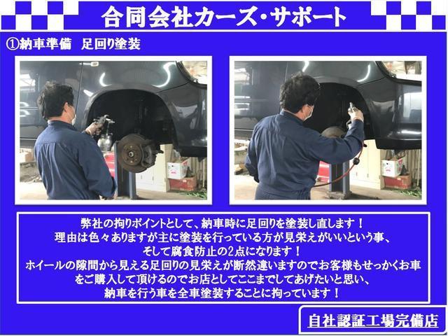 SDX 4WD エアコン 5速マニュアル車 三方開 作業灯(34枚目)