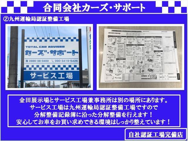 SDX 4WD エアコン 5速マニュアル車 三方開 作業灯(41枚目)