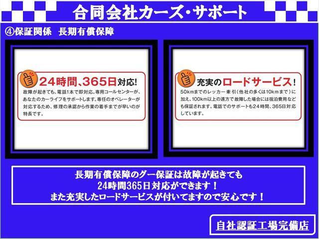 SDX 4WD エアコン 5速マニュアル車 三方開 作業灯(47枚目)