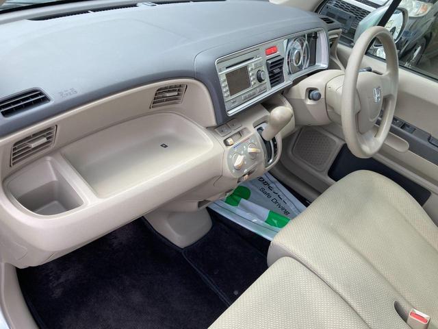 G バックモニター付きCDオーディオ 車検令和4年3月 電動格納ドアミラー アームレスト(9枚目)