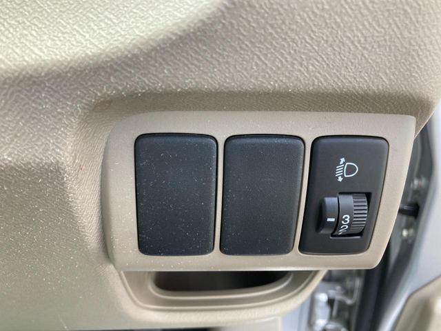 G バックモニター付きCDオーディオ 車検令和4年3月 電動格納ドアミラー アームレスト(24枚目)