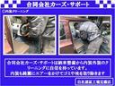 Xリミテッド リモコンキー 純正エアロ・アルミ 車検整備付き(22枚目)