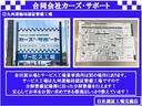 Xリミテッド リモコンキー 純正エアロ・アルミ 車検整備付き(35枚目)