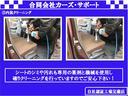 カスタムX リモコンキー HIDライト 車検整備付き(26枚目)