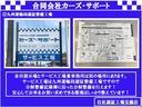 RR-DI ターボ HIDヘッドライト リモコンキー 14インチアルミ CDオーディオ ベンチシート(35枚目)