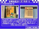 Fパッケージ プッシュスタート スマートキー2個(34枚目)