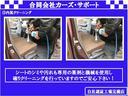 X エンジンプッシュスタート スマートキー HIDヘッドライト 禁煙車 14インチアルミ 純正エアロ(23枚目)