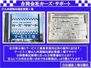 G 禁煙車 リモコンキー 走行43000km 電動格納ドアミラー(34枚目)