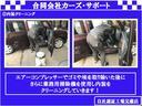 カスタムL 禁煙車 リモコンキー 走行45000km 車検令和4年9月 背面タイヤ 15インチアルミホイール ターボ車 CDオーディオ(24枚目)