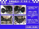 カスタムL 禁煙車 リモコンキー 走行45000km 車検令和4年9月 背面タイヤ 15インチアルミホイール ターボ車 CDオーディオ(32枚目)