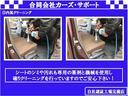 L ETC キーレス アイドリングストップ ヘッドライトレベライザー ベンチシート アームレスト CDオーディオ(34枚目)