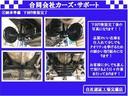 L ETC キーレス アイドリングストップ ヘッドライトレベライザー ベンチシート アームレスト CDオーディオ(41枚目)