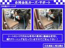 G ジャストセレクション 両側スライドドア 左側電動スライドドア キーレス HDDナビ ワンセグTV バックモニター オートエアコン ETC(36枚目)