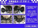 G ジャストセレクション 両側スライドドア 左側電動スライドドア キーレス HDDナビ ワンセグTV バックモニター オートエアコン ETC(43枚目)
