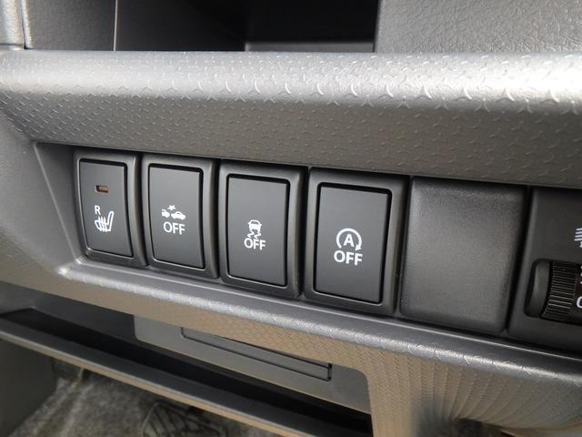 スズキ ハスラー G レーダーブレーキサポート アイドリングストップ