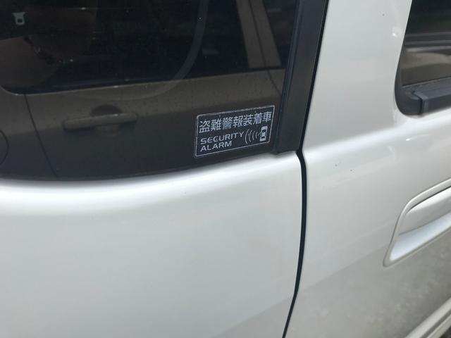 「マツダ」「AZ-ワゴン」「コンパクトカー」「宮崎県」の中古車23