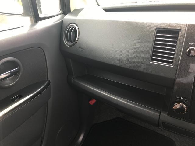「マツダ」「AZ-ワゴン」「コンパクトカー」「宮崎県」の中古車41