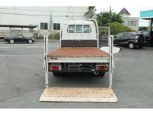 「日産」「アトラストラック」「トラック」「熊本県」の中古車14