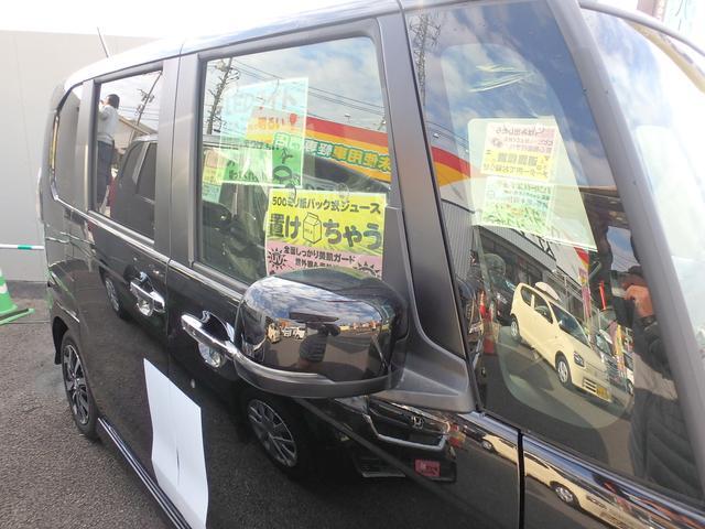 ホンダ N BOXカスタム G・EXホンダセンシング スマートキー 左側電動スライドドア