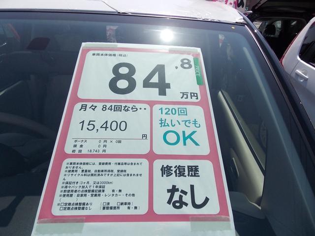 J フル装備・キーレス・電格ミラー(16枚目)
