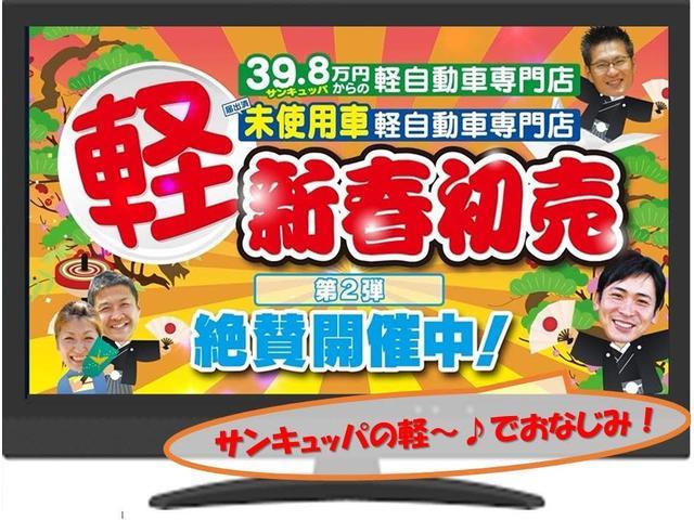 X リミテッド スマートキー ナビ TV CD(2枚目)