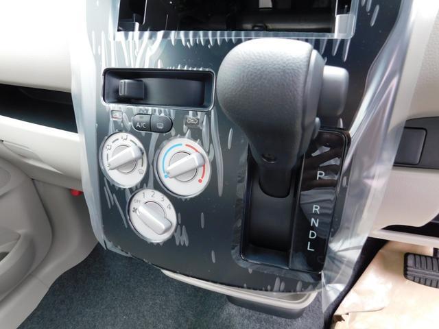 「三菱」「eKワゴン」「コンパクトカー」「熊本県」の中古車9