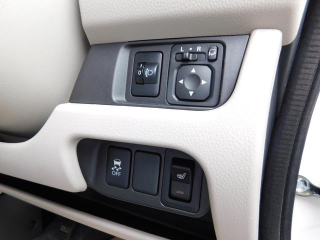 「三菱」「eKワゴン」「コンパクトカー」「熊本県」の中古車13