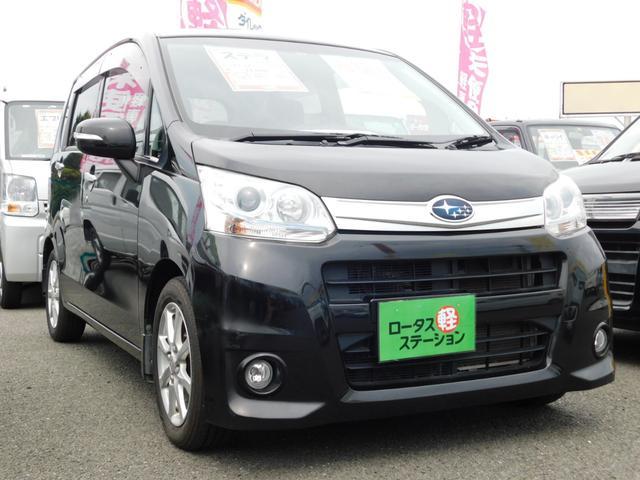 「スバル」「ステラ」「コンパクトカー」「熊本県」の中古車3