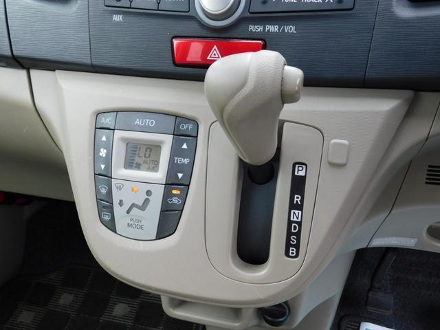 「スバル」「ステラ」「コンパクトカー」「熊本県」の中古車10