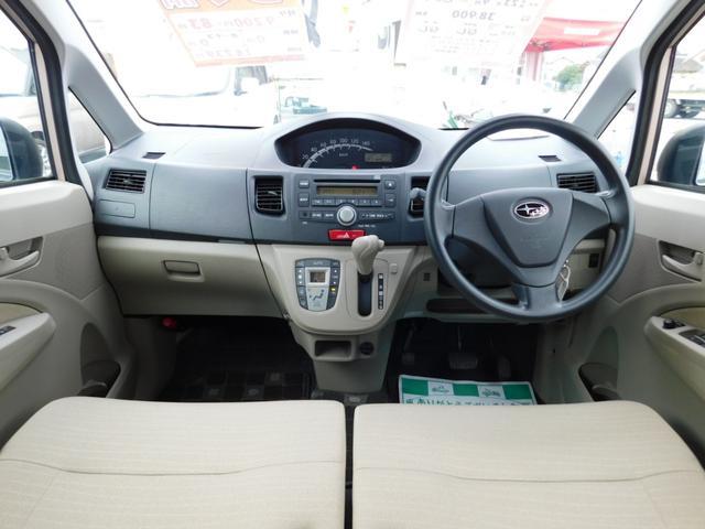 「スバル」「ステラ」「コンパクトカー」「熊本県」の中古車11