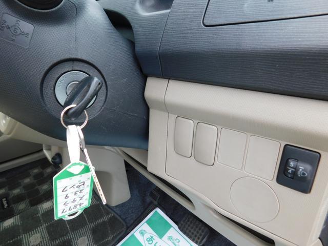 「スバル」「ステラ」「コンパクトカー」「熊本県」の中古車16