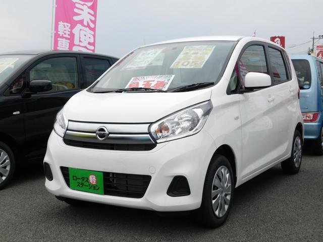 「日産」「デイズ」「コンパクトカー」「熊本県」の中古車19