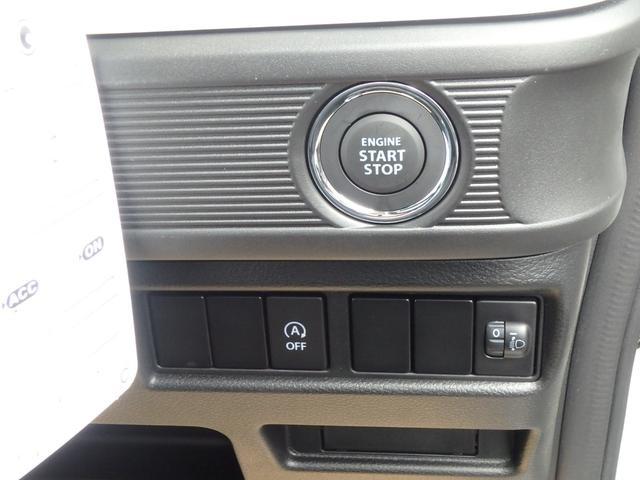 「スズキ」「スペーシア」「コンパクトカー」「熊本県」の中古車23